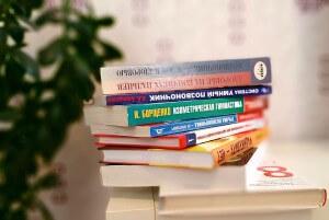 Бумажные книги прочитанные мной